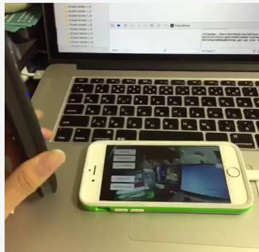 360° video stream using WiFi
