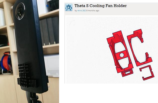 Raspberry Pi Heatsinks (L), small computer fan bracket ®