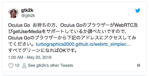 gtk2k%20tweet1